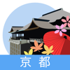 京都 観光ガイド ~ NAVITIME Travel - NAVITIME JAPAN CO.,LTD.