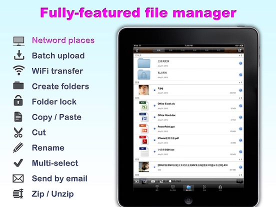Documents Reader and File Manager Pro Screenshot