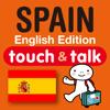 指さし会話 英語―スペイン語 touch&...
