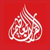 Tanzil القرآن الكريم