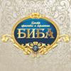 БИБА - Центр красоты и гармонии Майкоп Wiki