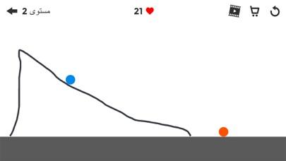 رسم و نقطة - لعبة ذكاء وتحدي من العاب الجماعيةلقطة شاشة3