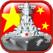 帝国海战-真实海战策略游戏正版授权