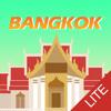 泰国曼谷自由行攻略