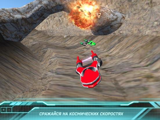 Hover Racing 3D для iPad