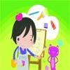 點點創意畫圖-開啓我的繪畫世界,兒童畫畫啓蒙軟件