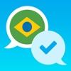 MyWords - Learn Portuguese (Brazil) Vocabulary