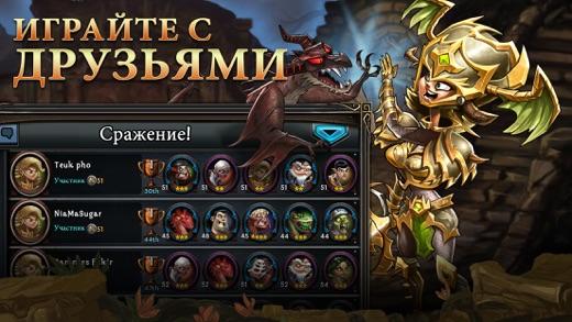 DragonSoul - Ролевая игра Screenshot