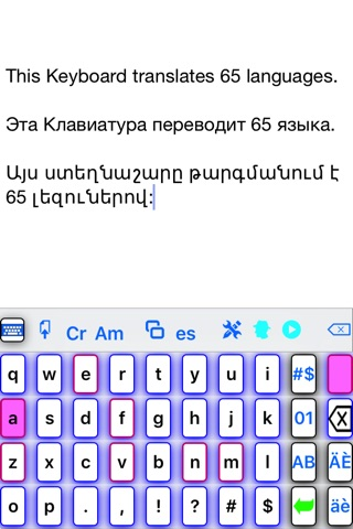 BiKeyboard screenshot 1
