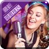 唱歌技巧专业版-最实用唱k歌教学