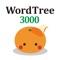 mikan WordTree3000