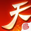 天下-吴磊代言 魍魉双生女刺客