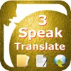 SpeakText 3 for Me (Speak & Translate Text/Web/Doc