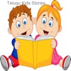 Telugu Kids Stories app free for iPhone/iPad