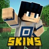 Boy Skins for Minecraft PE - MCPE Skins Free