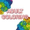 成人著色書-免費的曼荼羅顏色治療壓力緩解頁