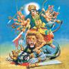 Tales of Durga - Amar Chitra Katha Comics