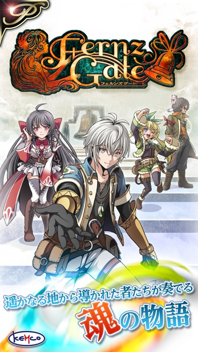 [Premium] RPG フェルンズゲート screenshot1