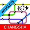 Whale's Changsha Metro Subway Map 鲸长沙地铁地图