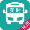 杭州实时公交-最准确的实时公交