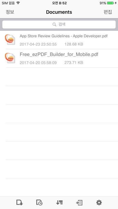 ezPDF Reader: PDF Reader, Annotator & Form Filler Screenshot