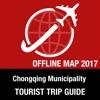 Chongqing Municipality 旅遊指南+離線地圖