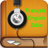 French-English Audio Holy Bible offline Scriptures