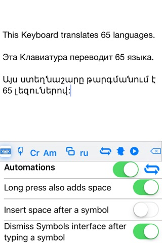 BiKeyboard screenshot 4