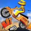 ホットスクーターホイール - 3Dレーシングゲーム