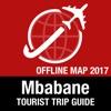 墨巴本 旅遊指南+離線地圖