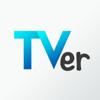 民放公式テレビポータル「TVer(ティーバー)」 Wiki