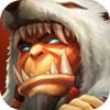 魔兽英雄传-大型3D回合争霸动作游戏