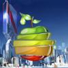 eduardo forero - A Glass Apple Destroys The City Blocks  artwork