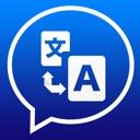 Sprach Übersetzer - Stimme & Text-Übersetzungen