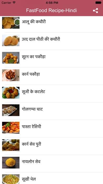 Indian Food Recipes In Hindi App