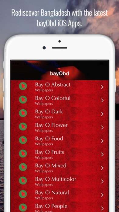 download bayObd - The Bangladesh apps 1