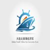 协同办公系统-大连北黄海经济区管委会 Wiki