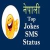 Top Nepali Jokes