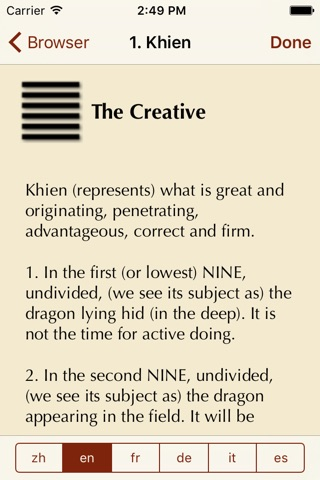 I Ching 2: an Oracle screenshot 3