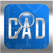 CAD快速看图 - 内置云盘,轻松传图