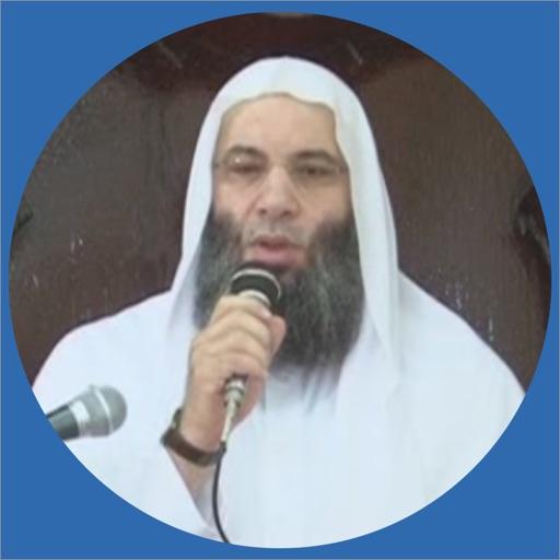 خطب و محاضرات الشيخ محمد حسان