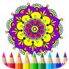 Ricolorare - Pigmento Coloring Book per adulti
