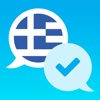 MyWords - Learn Greek Vocabulary