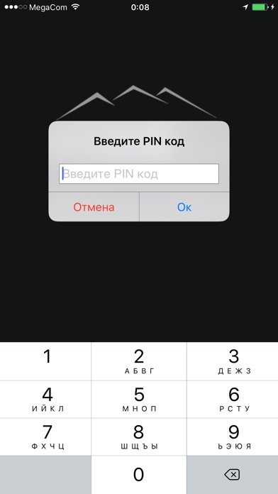 mobile banking (2)Скриншоты 2