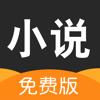 热门小说大全-免费耽美言情电子书城下载