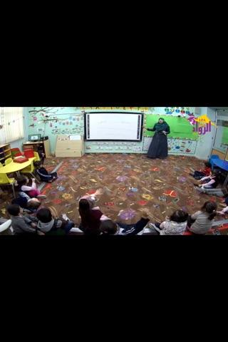 قناة اكاديمية الرواد الدولية screenshot 4