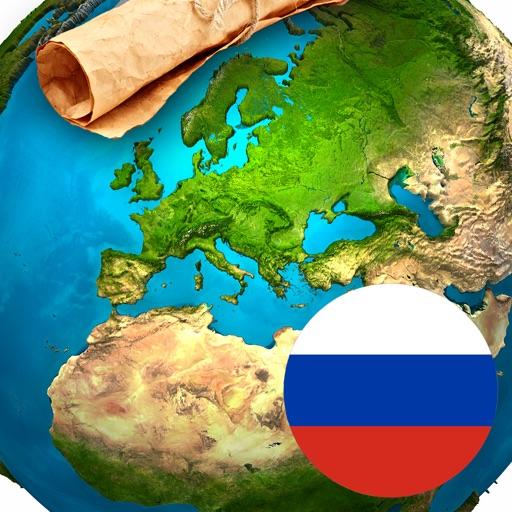 GeoExpert HD - Russia Geography