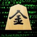 Shogi DB2 icon