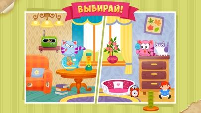 МяуСим Скриншоты4