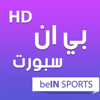 BeIN sport for free - قنوات بي ان سبورت مجانا